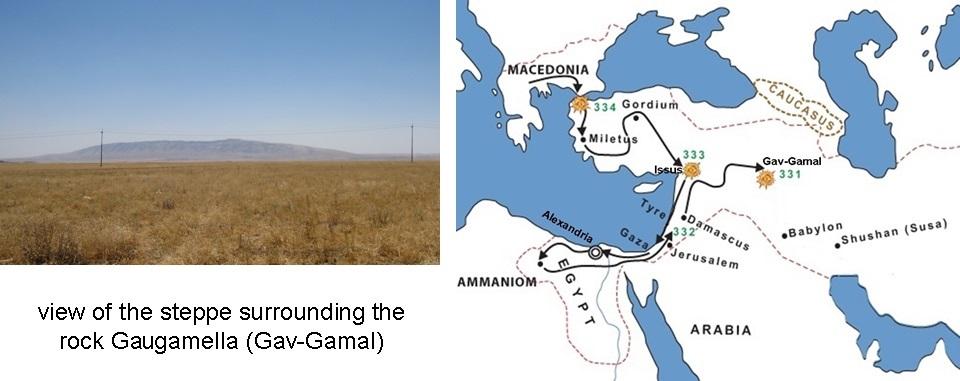 Macedon 4 Gav-Gamal En