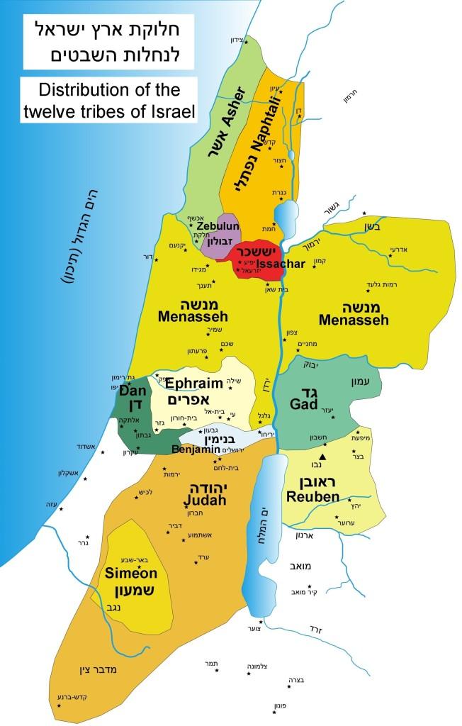 Exodus 11 tribes En
