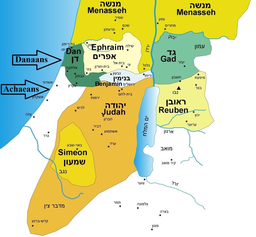 Exodus 12 Danaans & Achaeans En