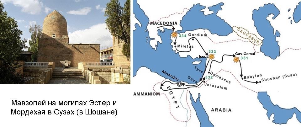 Macedon 5 Mauzoley Ru