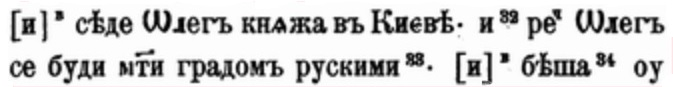 Ev 07 882 Oleg Mather of russian cities