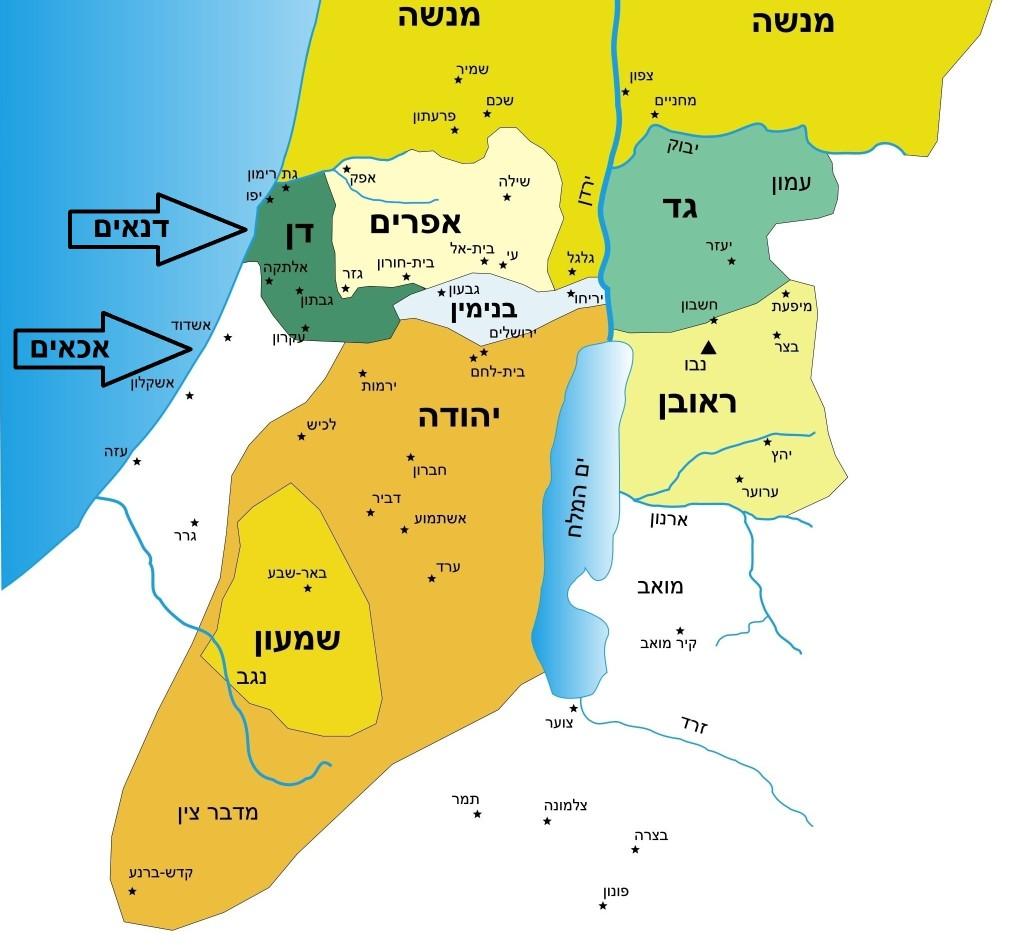 Exodus 12 Danaans & Achaeans He